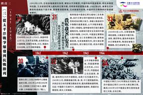 6_kangrizhanzheng_12_part3_914_online_a