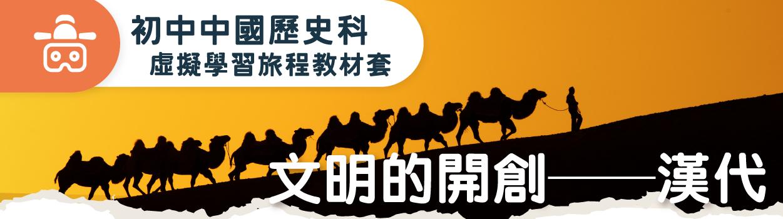 acs_zhongshi_hanwenming_banner-overall